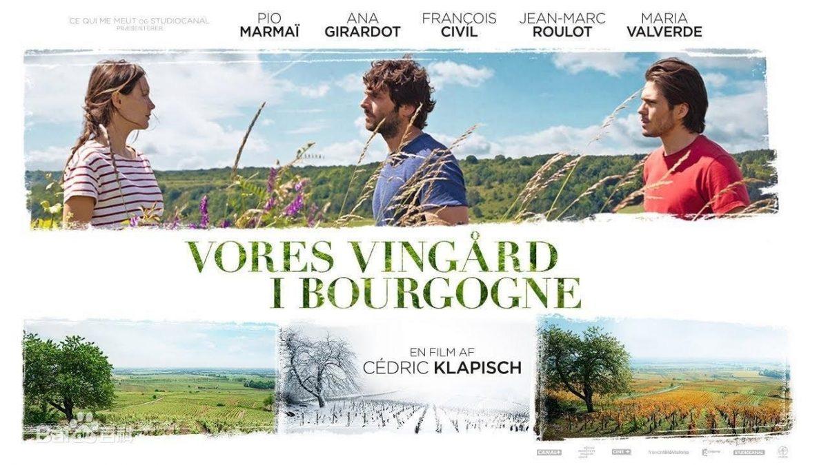 法国:浓情酒乡